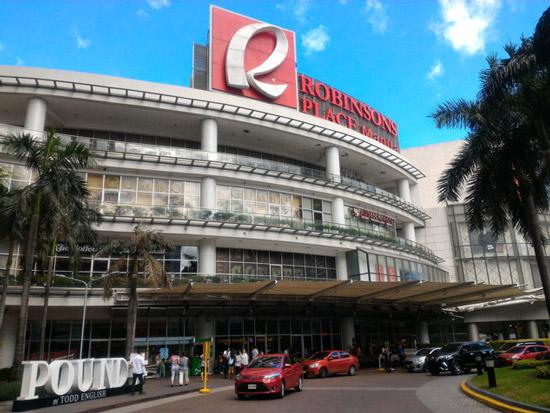 Manila gezilecek yerler