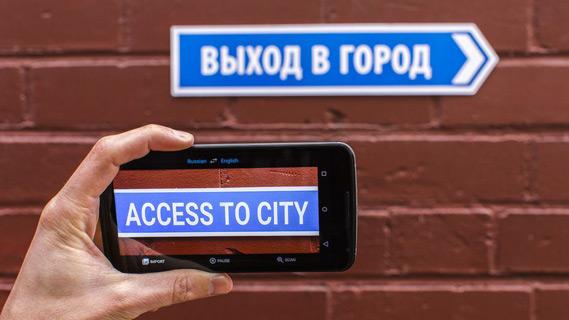 En iyi seyahat uygulamalar - çeviri