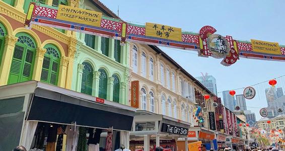 chinatown street market çin mahallesi