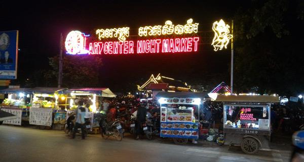 siem reap alışveriş night market gece pazarı