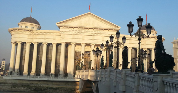 Makedonya Arkeoloji Müzesi Vizesiz Balkan turu