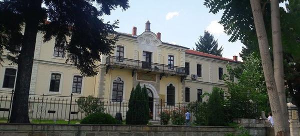 Makedonya şehirleri gezilecek yerler Bitola Manastır Askeri İdadisi