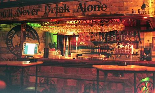 Celtic Pub Vizesiz Balkanlar turu